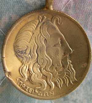 Modern Greek Coins