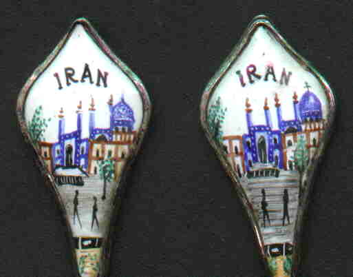 iran spoons blue mosque